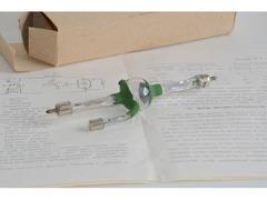 Ртутная лампа сверхвысокого давления ДРШ 250 3