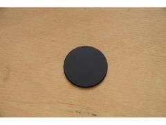 Светофильтр нейтральный (НС) без оправы