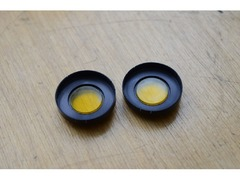 Светофильтр окулярный ЖС18-1 в оправе 2 шт