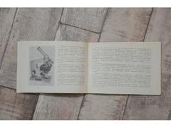 Техническое описание и инструкция по эксплуатации микроскопов Биолам