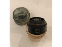 Эпиобъектив ахромат 9х0.20 ОЭ-9Л тубус 190 мм люминесцентный