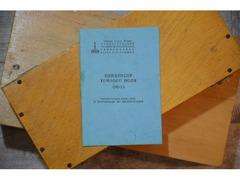 Техническое описание конденсора темного поля ОИ-13 - Изображение 1/3