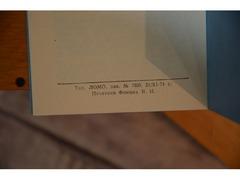 Техническое описание конденсора темного поля ОИ-13 - Изображение 3/3