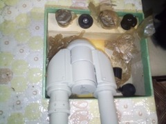Бинокулярная Оптическая насадка ау-12