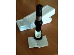 Микроскоп МПБ-2 с поверкой