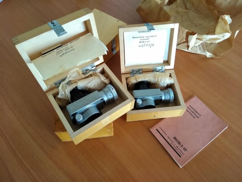 Окулярный винтовой микрометр МОВ-1-15x с поверкой - 2/2
