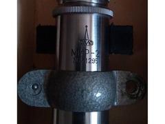 Микроскоп отсчётный МИР-2