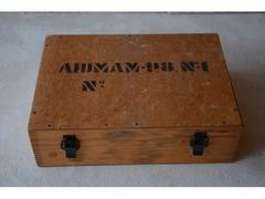 Укладочный ящик для ЗИП микроскопа ЛЮМАМ-Р8