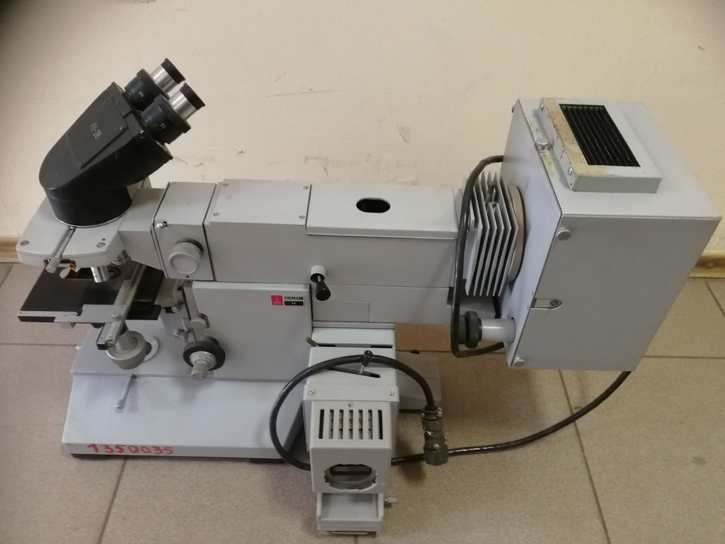 Микроскоп ЛЮМАМ-Р8 , блок питания ДРШ 250-3 - 1/5