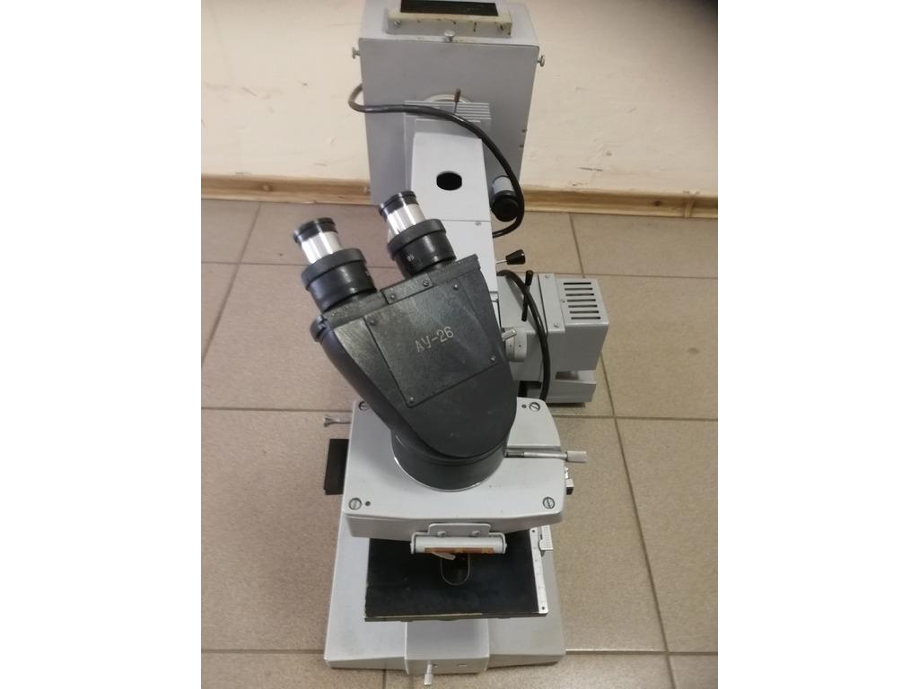 Микроскоп ЛЮМАМ-Р8 , блок питания ДРШ 250-3 - 3/5