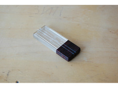 Центрировочная пластина (калибровочная) для микроскопа